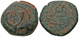 Judaea, Hasmonean Kingdom. Alexander Jannaeus. 103-76 B.C.E. AE prutah. Barbarous Imitation. From the Nussbaum Collection, NY.