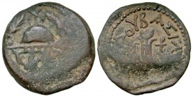 Judaea, Herodian Kingdom. Herod I. 40 B.C.E.-4 B.C.E. AE eight prutot. Samarian mint, Year 3 = 40/39 BCE.