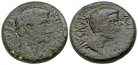 Macedon, Thessalonica. Augustus and Tiberius, Caesar. ca. A.D. 4-14. AE 21.