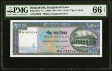 Bangladesh Bangladesh Bank 500 Taka ND (1982) Pick 30a PMG Gem Uncirculated 66 EPQ. An early high denomination variation for this Pick type. Scarce. S...