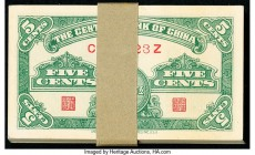 China Central Bank of China 5 Fen = 5 Cents 1939 Pick 225a 73 Consecutive Examples Choice Crisp Uncirculated.   HID09801242017  © 2020 Heritage Auctio...