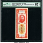 China Central Bank of China 50,000 Customs Gold Units 1948 Pick 370 S/M#C301-83 PMG Superb Gem Unc 67 EPQ.   HID09801242017  © 2020 Heritage Auctions ...