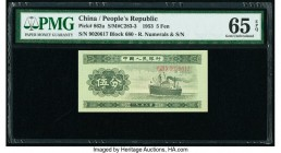 China People's Bank of China 5 Fen 1953 Pick 862a S/M#C283-3 PMG Gem Uncirculated 65 EPQ.   HID09801242017  © 2020 Heritage Auctions | All Rights Rese...