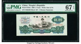 China People's Bank of China 2 Yuan 1960 Pick 875b2 PMG Superb Gem Unc 67 EPQ.   HID09801242017  © 2020 Heritage Auctions | All Rights Reserved