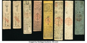 "Japan Group Lot of 13 ""Bookmark"" Notes Fine-Very Fine.   HID09801242017  © 2020 Heritage Auctions 