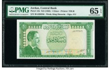 Jordan Central Bank 1 Dinar ND (1959) Pick 14b PMG Gem Uncirculated 65 EPQ.   HID09801242017  © 2020 Heritage Auctions | All Rights Reserved