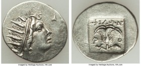 CARIAN ISLANDS. Rhodes. Ca. 88-84 BC. AR drachm (20mm, 2.33 gm, 10h). Choice XF. Plinthophoric standard, Philon, magistrate. Radiate head of Helios ri...