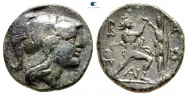 Kings of Macedon. Uncertain mint in Macedon. Antigonos II Gonatas 277-239 BC. Unit Æ