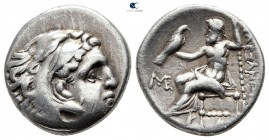 Kings of Macedon. Kolophon. Antigonos I Monophthalmos 320-301 BC. In the name and types of Alexander II. Drachm AR