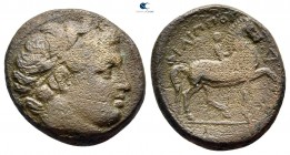 Kings of Macedon. Uncertain mint. Philip II of Macedon 359-336 BC. Double Unit Æ