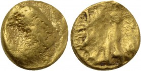 "CENTRAL EUROPE. Boii. GOLD 1/24 Stater (2nd century BC). ""Athena Alkis"" type."