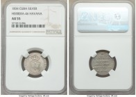 "Isabel II silver ""Havana"" Proclamation Medal 1834 AU55 NGC, Herrera-46. 20.5mm. From the El Don Diego Luna Collection  HID09801242017  © 2020 Heritage..."