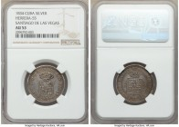 "Isabel II silver ""Santiago de las Vegas"" Proclamation Medal 1834 AU53 NGC, Herrera-55. 26mm. From the El Don Diego Luna Collection  HID09801242017  © ..."