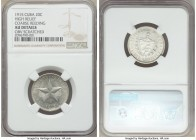 "Republic ""High Relief"" Star 20 Centavos 1915 AU Details (Obverse Scratched) NGC, KM13.1. High relief star, coarse reeding variety. From the El Don Die..."