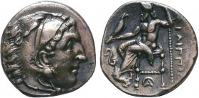 "Kings of Macedon . Alexander III. ""The Great"" (336-323 BC). AR Drachm   Condition: Very Fine  Weight:4.25 gr Diameter: 18 mm"