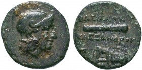 "Kings of Macedon . Alexander III. ""The Great"" (336-323 BC). Ae  Condition: Very Fine  Weight:3.06 gr Diameter: 17 mm"