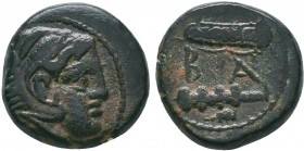"Kings of Macedon . Alexander III. ""The Great"" (336-323 BC). Ae  Condition: Very Fine  Weight:5.90 gr Diameter: 16 mm"