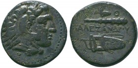 "Kings of Macedon . Alexander III. ""The Great"" (336-323 BC). Ae  Condition: Very Fine  Weight:5.45 gr Diameter: 18 mm"