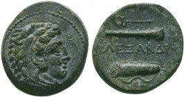 "Kings of Macedon . Alexander III. ""The Great"" (336-323 BC). Ae  Condition: Very Fine  Weight:6.58 gr Diameter: 19 mm"