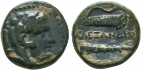 "Kings of Macedon . Alexander III. ""The Great"" (336-323 BC). Ae  Condition: Very Fine  Weight:6.52 gr Diameter: 18 mm"