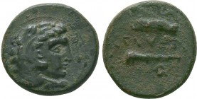 "Kings of Macedon . Alexander III. ""The Great"" (336-323 BC). Ae  Condition: Very Fine  Weight:6.48 gr Diameter: 21 mm"