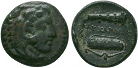 "Kings of Macedon . Alexander III. ""The Great"" (336-323 BC). Ae  Condition: Very Fine  Weight:5.60 gr Diameter: 18 mm"