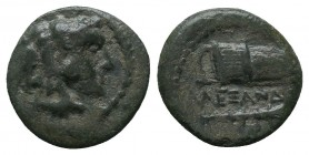 "Kings of Macedon . Alexander III. ""The Great"" (336-323 BC). Ae  Condition: Very Fine  Weight:1.30 gr Diameter: 13 mm"