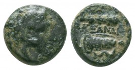 "Kings of Macedon . Alexander III. ""The Great"" (336-323 BC). Ae  Condition: Very Fine  Weight:1.72 gr Diameter: 11 mm"