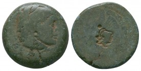 "Kings of Macedon . Alexander III. ""The Great"" (336-323 BC). Ae, Rare Countermark!  Condition: Very Fine  Weight:9.06 gr Diameter: 21 mm"