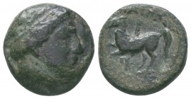Kings of Macedon . Philip II, AE Unit 359-336 BC  Condition: Very Fine  Weight:5.45 gr Diameter: 17 mm