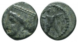 CYPRUS. Kition. Melekiathon (Circa 392/1-362 BC). Ae. RARE!  Condition: Very Fine  Weight:2.42 gr Diameter: 13 mm