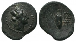 CILICIA. Tarsos as Antiocheia ad Kydnum. Time of Antiochos IV of Syria, 175-164 BC AE Turreted head of Tyche right; behind neck monogram Rev: Rev. Qui...