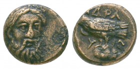 Mysia, Adramytaeum c.362 BC, Ae RARE!  Condition: Very Fine  Weight:1.93 gr Diameter: 12 mm