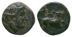 Gargara , Troas. AE , c. late 3rd to early 2nd Century BC.  Condition: Very Fine  Weight:1.36 gr Diameter: 10 mm