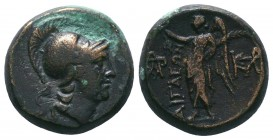 Cilicia, Aigai. 2nd-1st century B.C. AE  Condition: Very Fine  Weight:4.62 gr Diameter: 16 mm