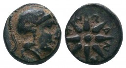 TROAS. Kolone. Ae. (5th-4th centuries BC).  Condition: Very Fine  Weight:1.36 gr Diameter: 10 mm