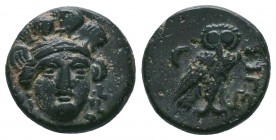 TROAS. Sigeion. Ae (355-334 BC).  Condition: Very Fine  Weight:2.08 gr Diameter: 12 mm
