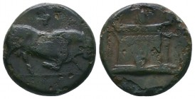 Greek Coins. Ae (4th century BC).  Condition: Very Fine  Weight:5.18 gr Diameter: 19 mm