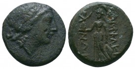 Ionia, Smyrna. after 280 B.C. AE   Condition: Very Fine  Weight:8 gr Diameter: 20 mm