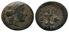 CILICIA. Soloi-Pompeiopolis. Ae (2nd-1st centuries BC).  Condition: Very Fine  Weight:3.84 gr Diameter: 17 mm