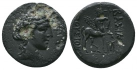 Kings of Bithynia. Prusias II (182-149 BC). Æ  Condition: Very Fine  Weight:4.97 gr Diameter: 21 mm
