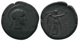 Pergamon, Mysia. AE21 (8.01 g), c. 133-16 BC. Pergamos, magistrate.  Condition: Very Fine  Weight:8.88 gr Diameter: 21 mm