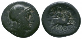 IONIA. Magnesia ad Maeandrum. Ae (Circa 155-145 BC).   Condition: Very Fine  Weight:7.50 gr Diameter: 20 mm