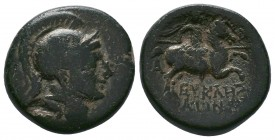 IONIA. Magnesia ad Maeandrum. Ae (Circa 155-145 BC).   Condition: Very Fine  Weight:8.58 gr Diameter: 21 mm