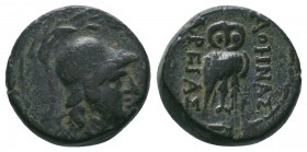 Pergamon , Mysia. AE c. 200-133.  Condition: Very Fine  Weight:5.65 gr Diameter: 16 mm