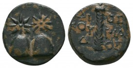 KOLCHIS. Dioskurias. Late 2nd Century BC. AE  Condition: Very Fine  Weight:4.03 gr Diameter: 16 mm