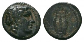 SELEUKID KINGDOM. Antiochos II Theos (261-246 BC). Ae. Sardes.  Condition: Very Fine  Weight:1.60 gr Diameter: 12 mm