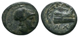 KINGS OF MACEDON. Demetrios I Poliorketes (306-283 BC). Ae. Salamis.  Condition: Very Fine  Weight:1.54 gr Diameter: 12 mm