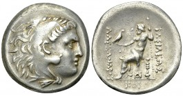 Alexander 'the Great' AR Tetradrachm Odessos 