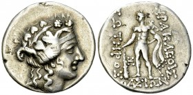 Thasos AR Tetradrachm, c. 150-100 BC 